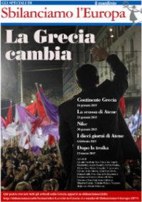 La crisi in Grecia. Le analisi di Sbilanciamo l'Europa