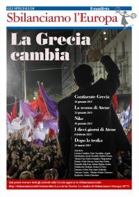 grecia_cover4_medium