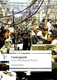 I nuovi grandi dell'economia mondiale