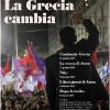 grecia_cover