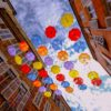 pexels-photo-1149243